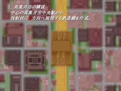 5.街の構成カット1.jpg