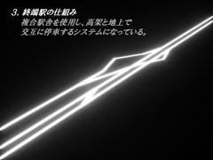 8.配線3D.jpg