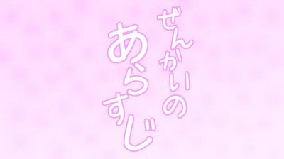 01_0000.jpg