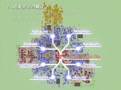 6.街の構成カット2.jpg