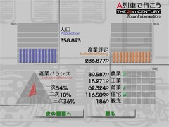 data_small.jpg